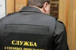 Судовий пристав Росії