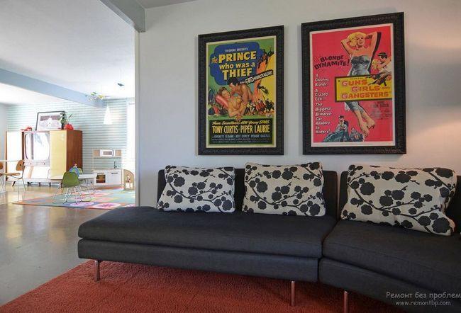 Меблі в стилі ретро