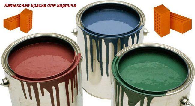 Латексна фарба для цегли