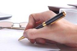 Оформлення і реєстрація договору дарування