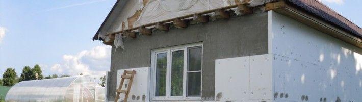 Фото - Чим утеплити будинок з піноблоків зовні