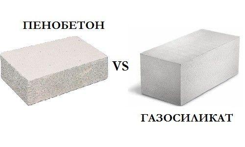 Фото - Що краще вибрати: газосиликат або пінобетон?