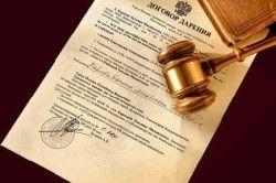 Вступ в спадкові права