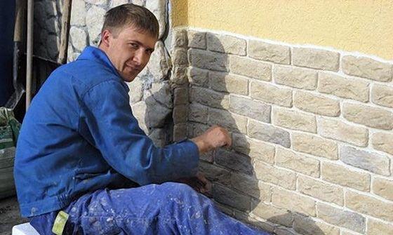 Внутрішнє оздоблення стін.