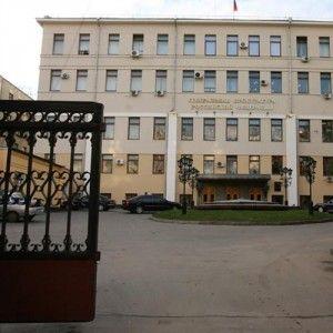 Фото - Депутат держдуми подав повторний запит у справі