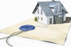 Договір дарування нерухомості