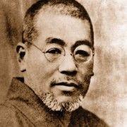 Мацуо Басьо