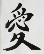 ієрогліфи фен шуй
