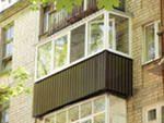 Фото - Фундамент для двоповерхового балкона