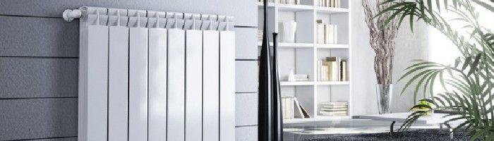 Фото - Характеристика біметалевих радіаторів