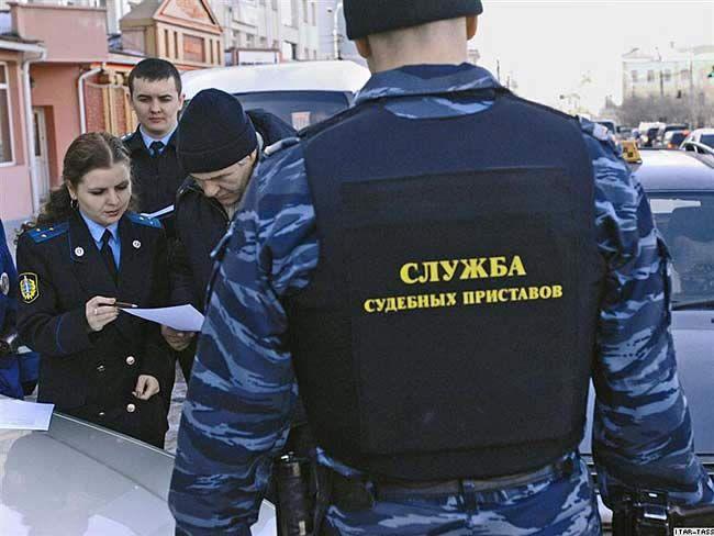 Фото - Інформаційний реєстр боржників судових приставів