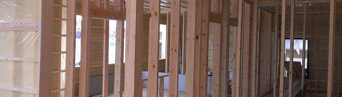 Фото - Інструкція по утепленню каркасного будинку пінопластом
