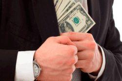 стягнення боргів