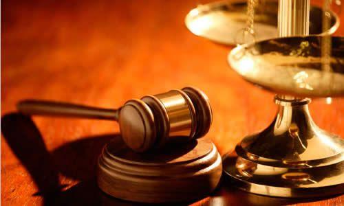 Канцелярія суду