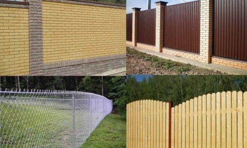 Фото - З чого можна дешево зробити паркан?