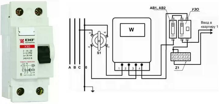 Схема підключення пристрою захисного відключення.