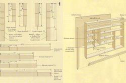 деревяні стелажі