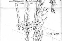Ескіз кованого ліхтаря
