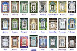 Фото - Виготовлення обналички вікон своїми руками