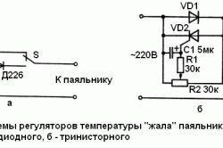 Схема пристрою паяльника