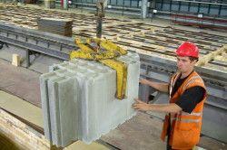 жаростійкий бетон