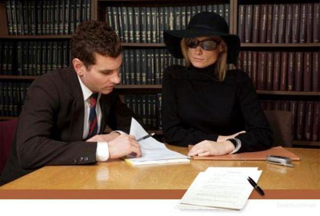 Фото - Юридична консультація у спадок