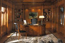 Робочий кабінет - ідеальне місце для зберігання грошей.
