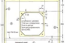 Схема виготовлення кришки для фрезерного столу