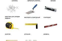 Інструменти для роботи з кахельною плиткою