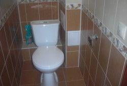 Фото - Як класти плитку в туалеті з обмеженим простором?