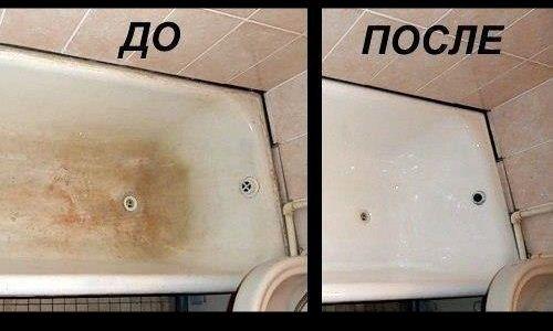 Фото - Як можна очистити ванну в домашніх умовах
