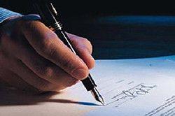 підпис документа