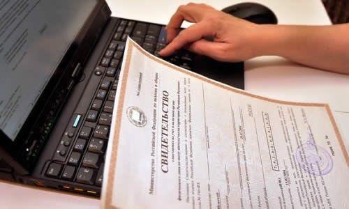 Фото - Як знайти і дізнатися заборгованість ип по податках