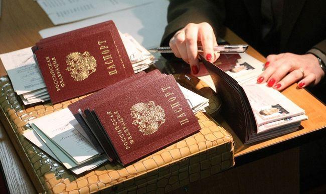 Фото - Як оформити реєстрацію без права власності
