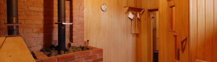 Фото - Як організувати опалення в лазні