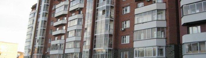 Фото - Як опалюється багатоповерховий будинок?