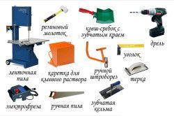 Інструменти для кладки стін з керамзитобетонних блоків