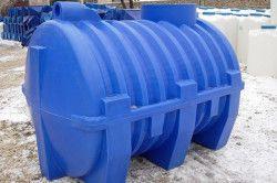 Пластиковий септик - повністю автномних пристрій, виготовлений на підприємствах і готове до використання.