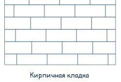 Схема укладання плитки