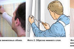 Робочі моменти обклеювання вініловими шпалерами кута кімнати