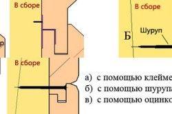 Схема кріплення вагонки.