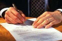 Оформлення права власності на нерухомість