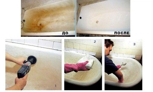 Фото - Як правильно зняти емаль з ванни?