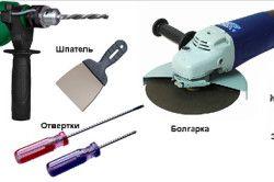 Інструменти для демонтажу плитки