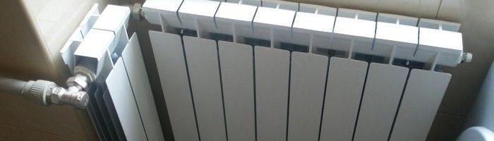 Фото - Як правильно вибрати алюмінієві радіатори