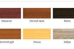 Природні кольори дверей