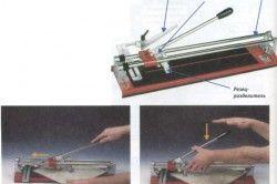 Різка плитки ручним плиткорезом