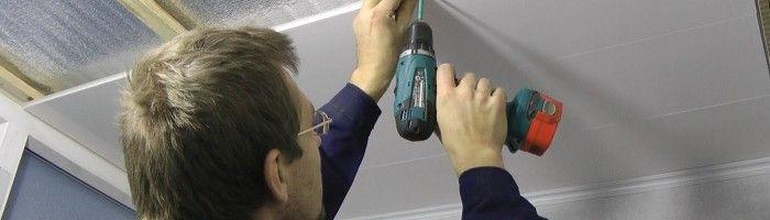 Фото - Як прикріпити утеплювач до стелі