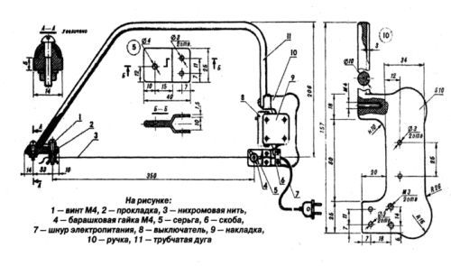 Схема лобзика-теплореза