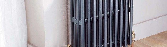 Фото - Як розрахувати оптимальну кількість радіаторів по площі